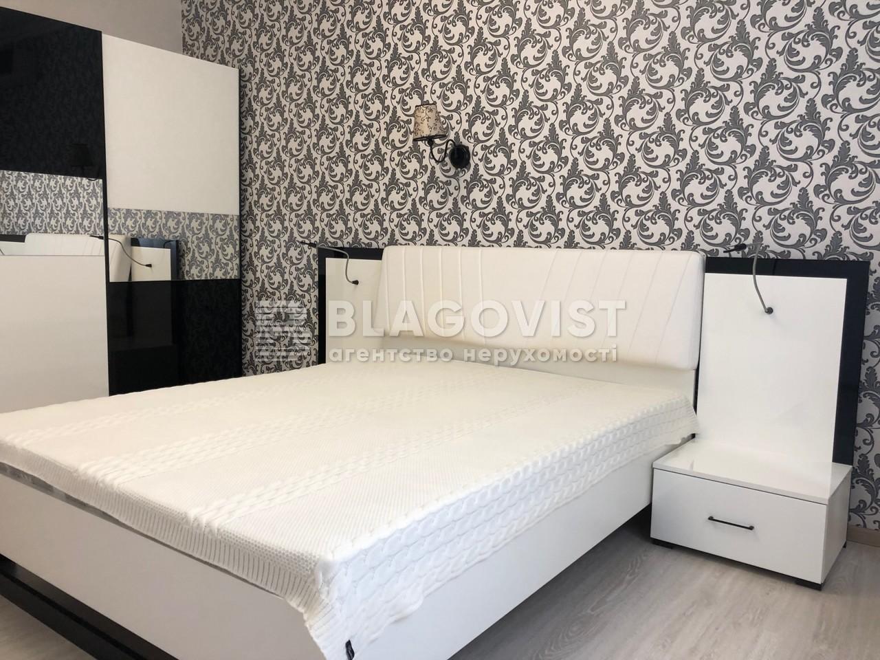 Квартира D-34517, Драгоманова, 4а, Киев - Фото 9