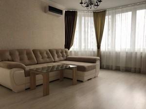 Квартира Драгоманова, 4а, Киев, D-34517 - Фото 4