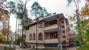 Дом Шевченко, Буча (город), Z-323315 - Фото 3