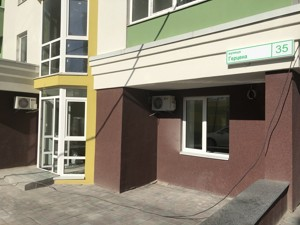 Офис, Герцена, Киев, Z-438040 - Фото 6