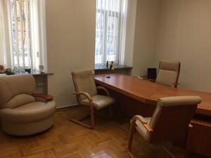 Офис, Курская, Киев, Z-232809 - Фото 3