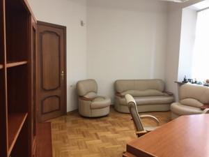 Офис, Курская, Киев, Z-232809 - Фото 4