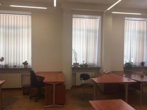 Офис, Курская, Киев, Z-232809 - Фото 8