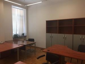 Офис, Курская, Киев, Z-232809 - Фото 9