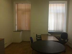 Офис, Курская, Киев, Z-232809 - Фото 10