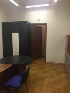 Офис, Курская, Киев, Z-232809 - Фото 12