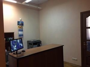 Офис, Курская, Киев, Z-232809 - Фото 15
