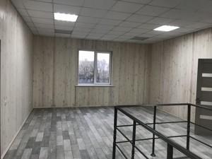Нежитлове приміщення, Лауреатська, Київ, Z-436129 - Фото 9