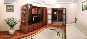 Квартира Гришка, 9, Київ, Z-437907 - Фото3
