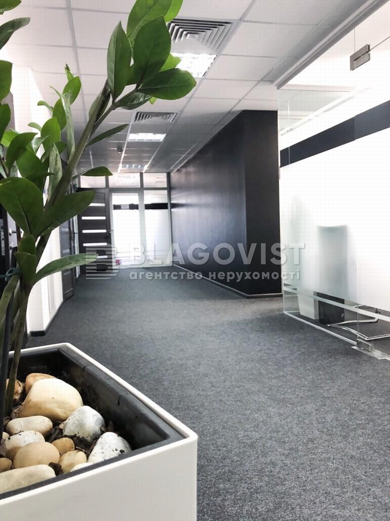 Офис, Чайки В., Чайки, Z-443660 - Фото 8