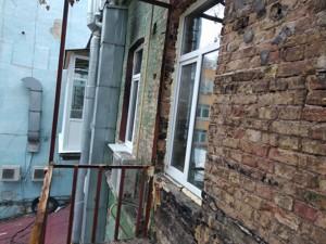 Квартира Большая Васильковская, 63, Киев, R-24416 - Фото 6