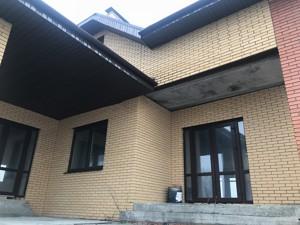 Будинок Рудики (Конча-Заспа), Z-1004187 - Фото 14