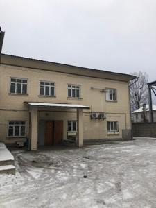 Нежилое помещение, Чистяковская, Киев, D-34520 - Фото