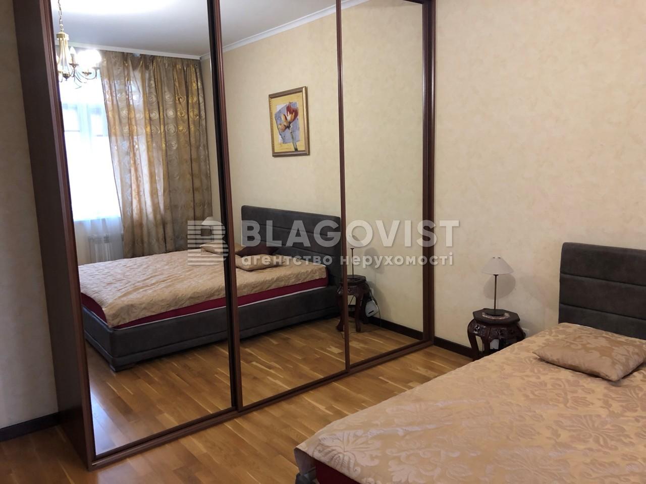 Квартира C-84865, Панаса Мирного, 15, Киев - Фото 9