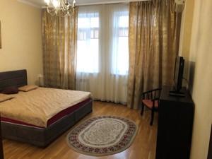 Квартира C-84865, Панаса Мирного, 15, Киев - Фото 10