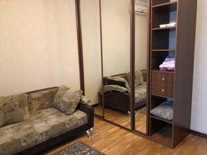 Квартира C-84865, Панаса Мирного, 15, Киев - Фото 7
