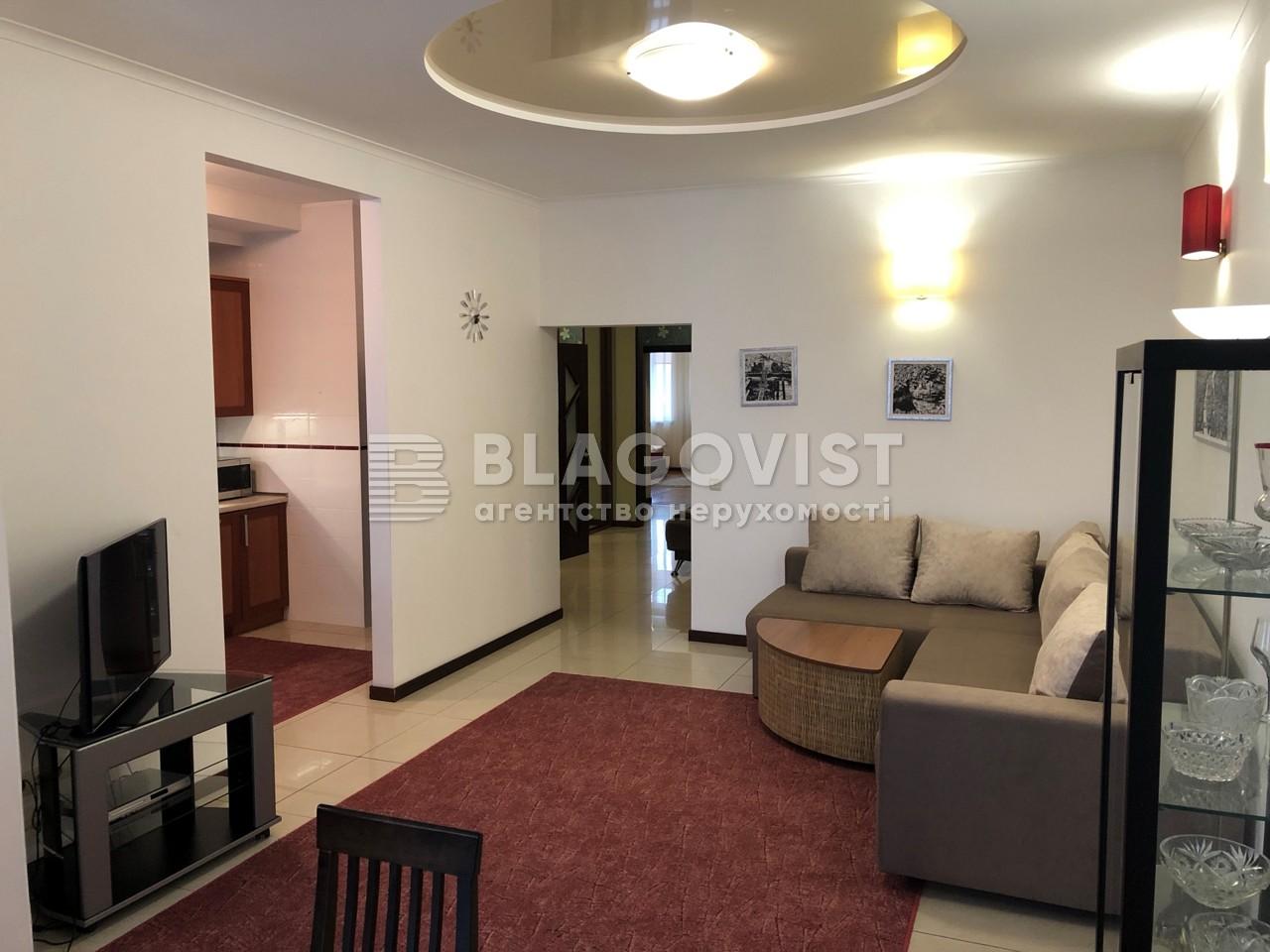Квартира C-84865, Панаса Мирного, 15, Киев - Фото 6