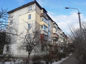 Квартира Червоноткацька, 22б, Київ, Z-649469 - Фото