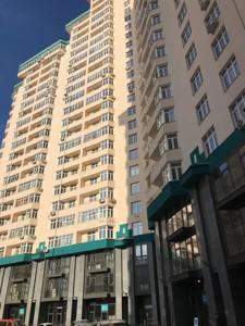 Квартира Липківського Василя (Урицького), 37б, Київ, F-41031 - Фото