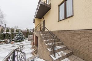 Дом Z-1667341, Квитки-Основьяненко, Киев - Фото 8