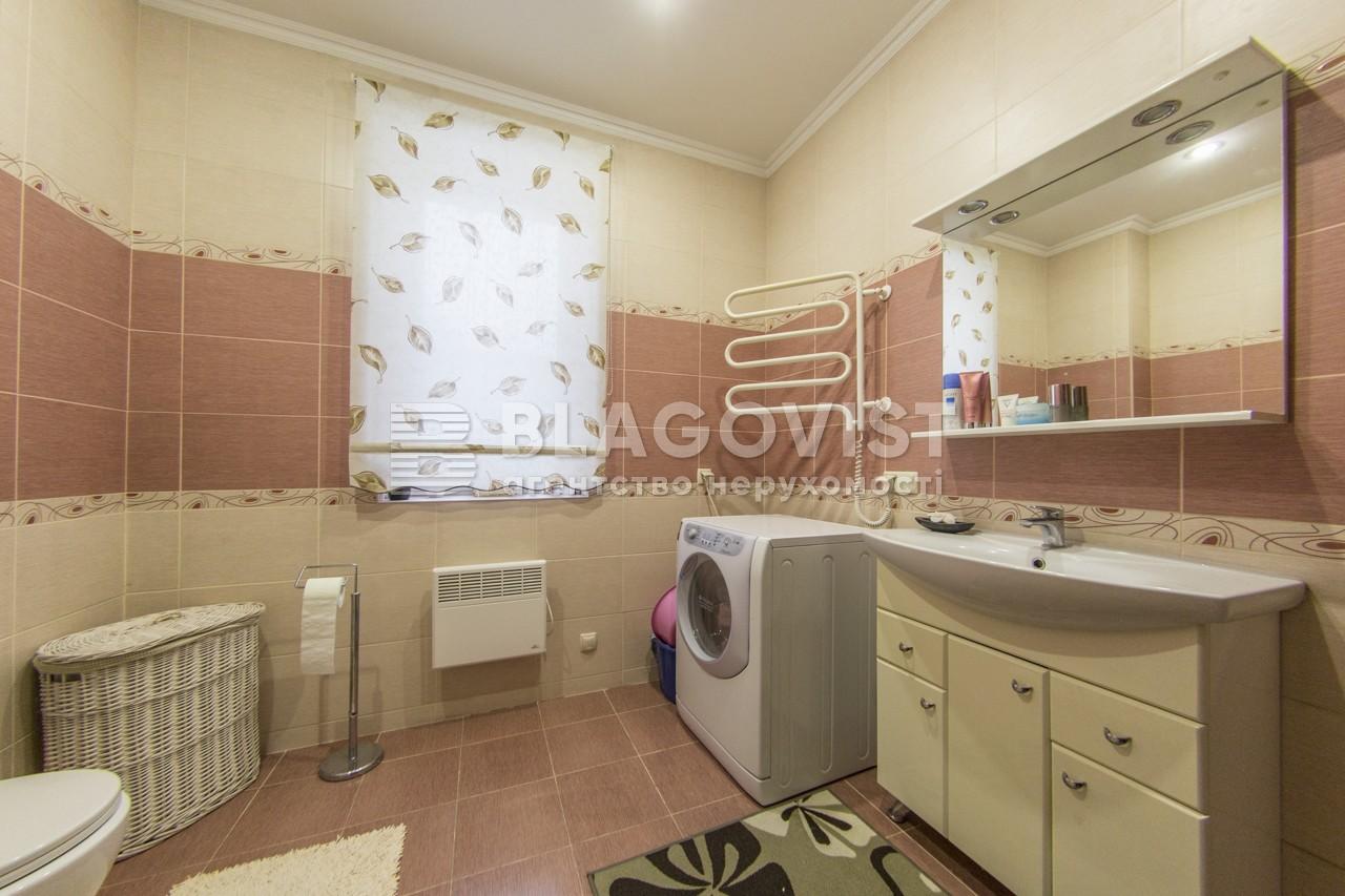 Дом Z-1667341, Квитки-Основьяненко, Киев - Фото 21
