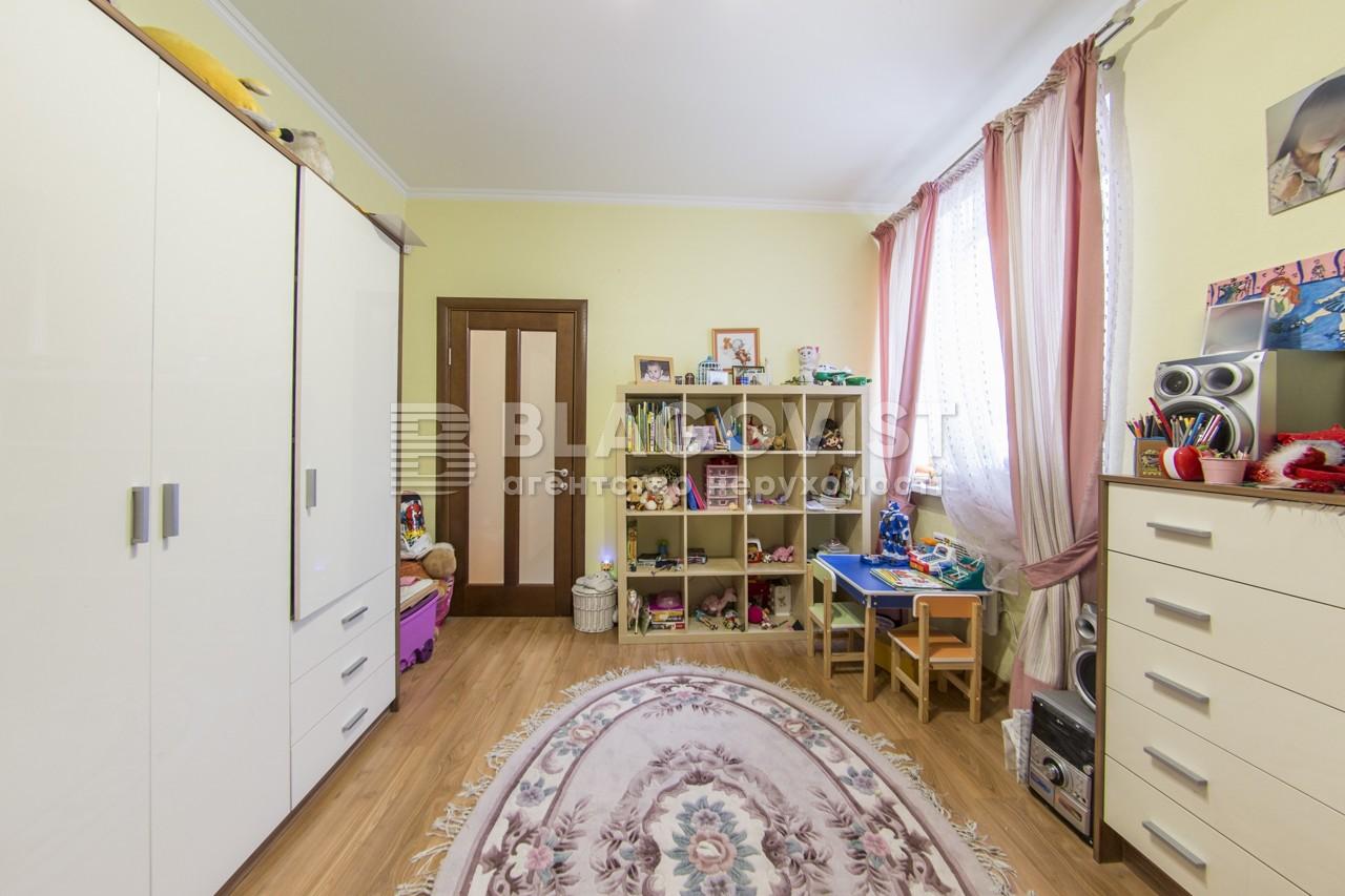 Дом Z-1667341, Квитки-Основьяненко, Киев - Фото 27