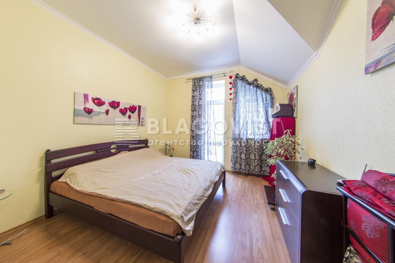 Дом Z-1667341, Квитки-Основьяненко, Киев - Фото 43