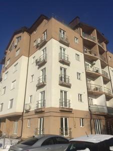 Квартира Озерная, 2, Подгорцы, A-112521 - Фото 34