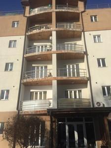 Квартира Озерная, 2, Подгорцы, A-112521 - Фото 35