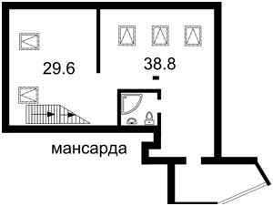 Квартира Станіславського, 3, Київ, Z-436458 - Фото2