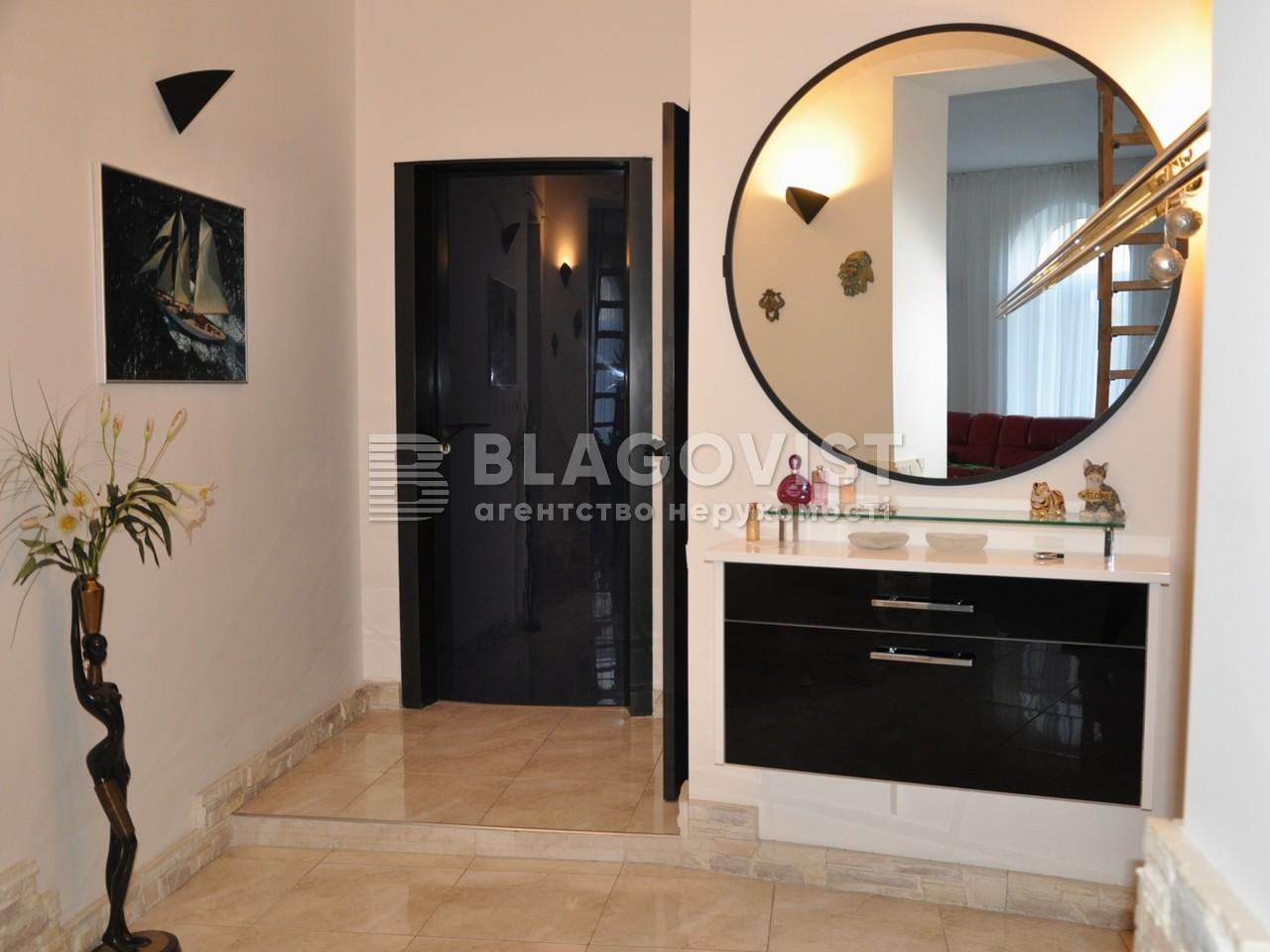 Квартира Z-436458, Станиславского, 3, Киев - Фото 16