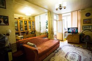 Квартира Михайлівська, 2, Київ, R-7407 - Фото3