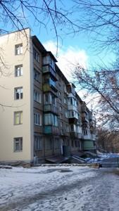 Квартира Котовского, 33, Киев, M-34252 - Фото