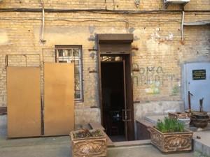 Нежилое помещение, Пушкинская, Киев, R-12330 - Фото 12