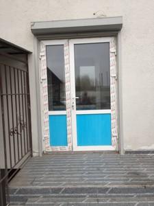 Нежилое помещение, Доковская, Коцюбинское, Z-504359 - Фото3