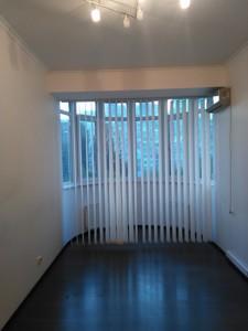 Квартира Чорновола Вячеслава, 25, Київ, Z-214640 - Фото3