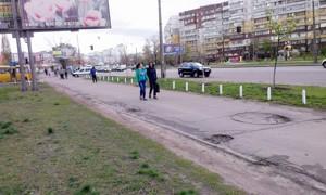 Офис, Маяковского Владимира просп., Киев, Z-442832 - Фото3