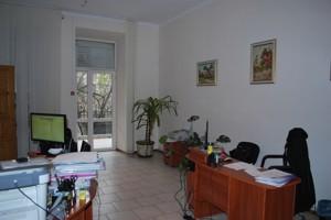 Офис, Дарвина, Киев, A-106535 - Фото3
