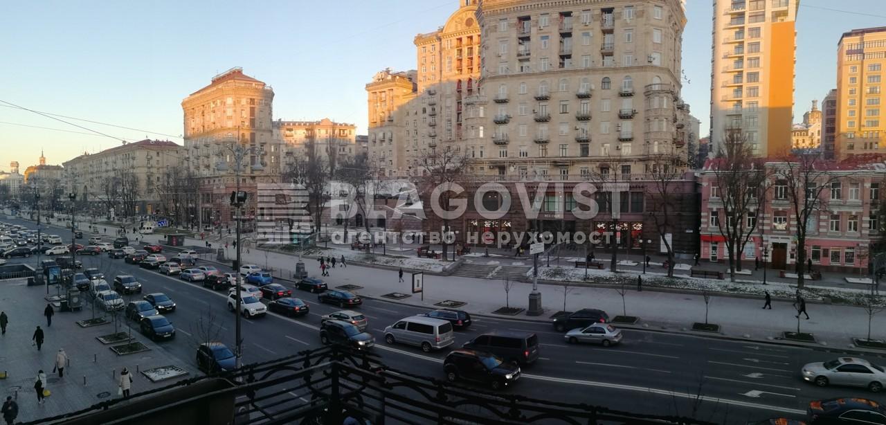 Офис, Крещатик, Киев, R-21734 - Фото 5