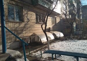 Офис, Z-382969, Коломыйский пер., Киев - Фото 26