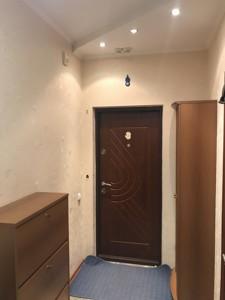 Квартира Кошиця, 9б, Київ, R-22483 - Фото 14
