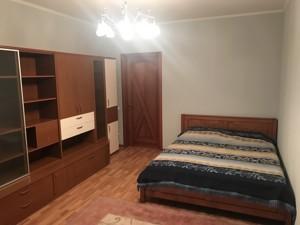 Квартира Кошиця, 9б, Київ, R-22483 - Фото 4