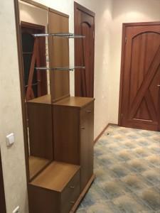 Квартира Кошиця, 9б, Київ, R-22483 - Фото 13