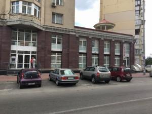Нежилое помещение, Героев Сталинграда просп., Киев, Z-441004 - Фото3