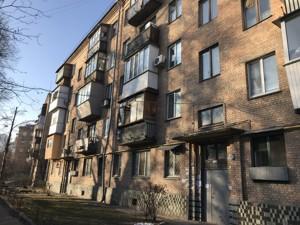Квартира Повітрофлотський просп., 3, Київ, D-34530 - Фото