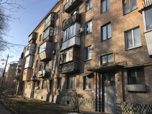 Квартира Воздухофлотский просп., 3, Киев, D-34530 - Фото 1