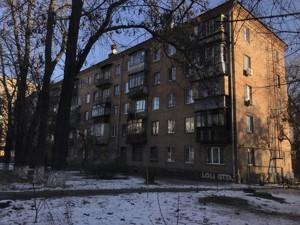 Квартира Воздухофлотский просп., 3, Киев, D-34530 - Фото 5
