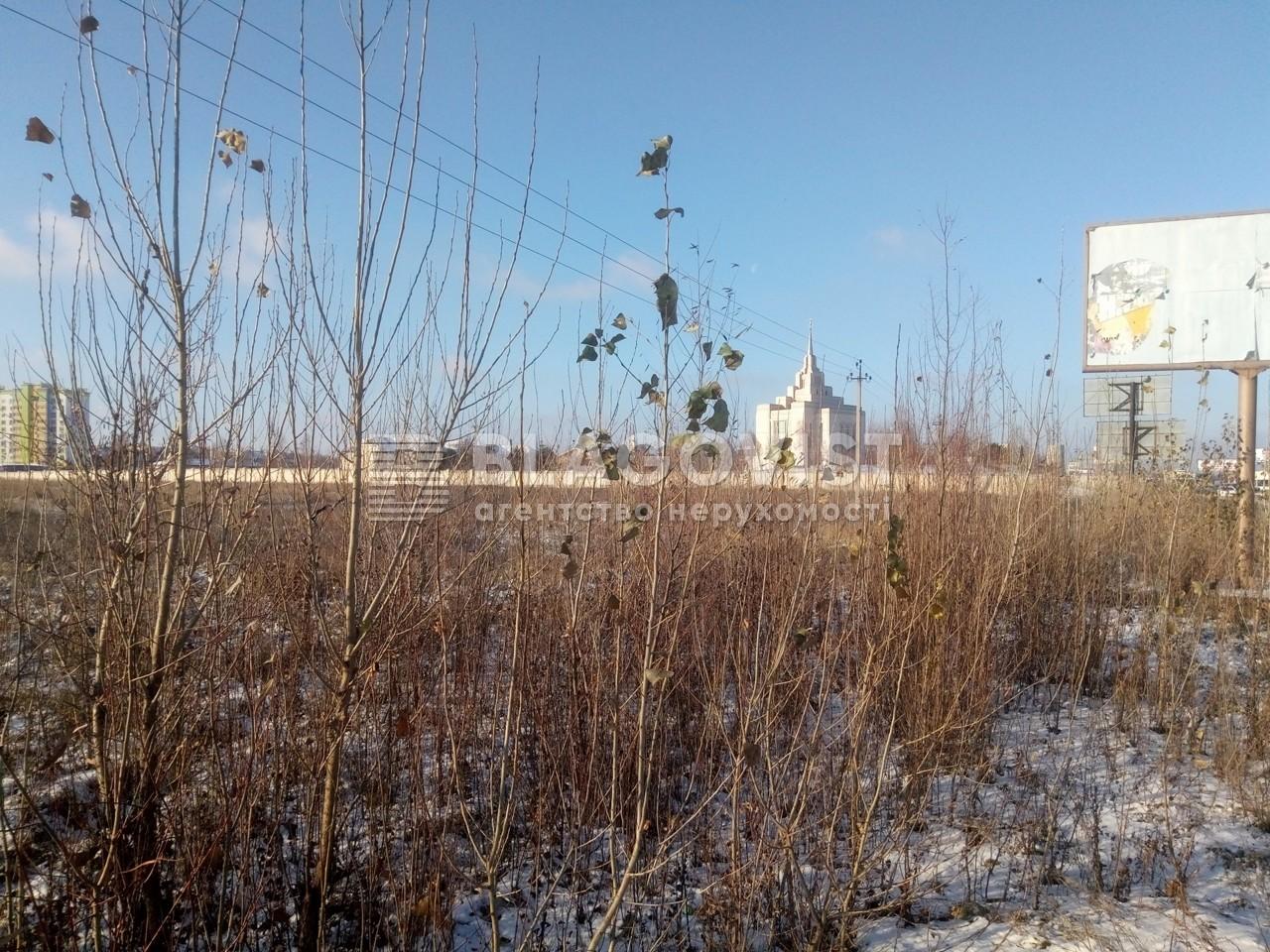 Земельный участок F-40892, Большая Окружная, Киев - Фото 3
