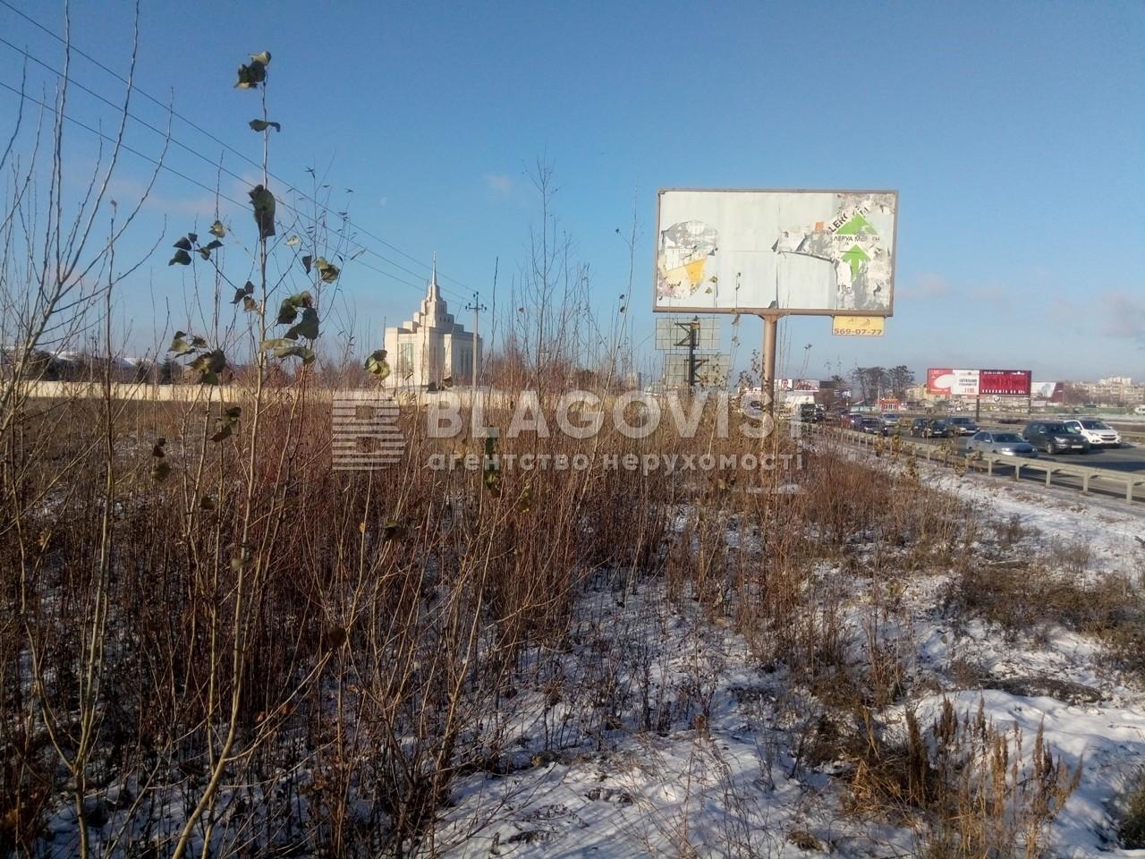 Земельный участок F-40892, Большая Окружная, Киев - Фото 4