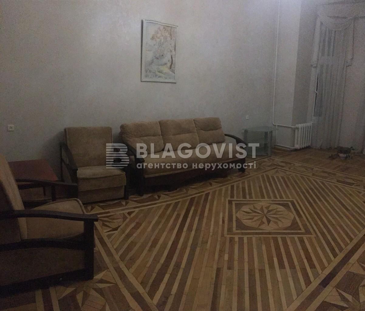 Квартира D-34533, Гончара Олеся, 88б, Киев - Фото 5